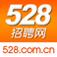 528招聘(用户版)